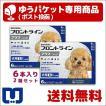A:フロントラインプラス 犬用 S (5〜10kg) 6本入 2箱セット 動物用医薬品 使用期限:2021/06/30以降(05月現在)