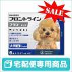 B:フロントラインプラス 犬用 S 5-10kg用 6本入(動物用医薬品)使用期限:2021/06/30以降(05月現在)