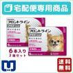 B:フロントラインプラス 犬用 XS (5kg未満) 6ピペット 2箱セット 動物用医薬品 使用期限:2021/04/30以降(05月現在)