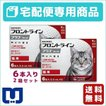 B:フロントラインプラス 猫用 6ピペット 2箱セット 動物用医薬品 使用期限:2021/06/30以降(05月現在)