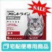 B:フロントラインプラス 猫用 6ピペット 動物用医薬品 使用期限:2021/06/30以降(05月現在)