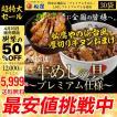 【6/23以降発送】 【 50%OFF!】  松屋 牛めしの具(プ...