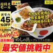 【6/10以降発送】 【牛カルビ焼肉&生姜焼き】松屋 牛...