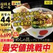 【 50%OFF+旨塩だれ焼肉と豚生姜焼きと牛めしバーガーおまけ】 (冷凍) 松屋 牛めしの具(プレミアム仕様) 30個 牛丼の具 牛肉 食品 おかず