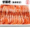山陰浜坂港のお刺身用「甘えび」(船内冷凍) 大サイズ