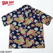 """SUN SURFRAYON S/S""""PINEAPPLE""""Style No.SS38561"""