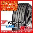 ヨコハマ アドバン デシベル YOKOHAMA ADVAN dB V551 225/45R18 新品 サマータイヤ