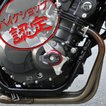 CB400SF エンジンガード エンジンスライダー レッド 赤 NC31 VTEC VTEC SPEC2 VTEC SPEC3 NC39 VTEC Revo NC42 CB400SB VTEC Revo NC42 アルミ削り出し