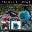 パワーフィルター  ストレートタイプ 35φ カバー付き  エアクリーナー 雨天 対応 バイク 汎用 ヤマハ スズキ カワサキ ホンダ など メンテナンス に