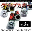 バイク ハンドル グリップ アルミ スカル フレイム ファイアパターン 非貫通型 22.2mm 7/8インチ 汎用 2ヶ1セット