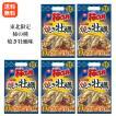 送料無料  東北限定 亀田の柿の種 牡蠣の浜焼き醤油風味 5袋入り×5個で合計25袋入り!