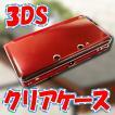 ニンテンドー 3DS new3DS ◇ クリアケース/カバー セ...