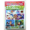 DVDアニメ 子供向け世界の童話・日本昔話 トムソーヤの冒険