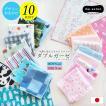 ミニ ガーゼ ハンカチ 布ティッシュ ミックス柄 おまかせ 10枚セット 日本製 綿100 ガーゼ 男の子 女の子 赤ちゃん お口拭き 18×18cm //メール便 なら 送料無料