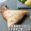 ぶりかま 煮付け 1切×2パック 九州産鰤使用 おつまみ 人気には訳あり 食品 お取り寄せ グルメ 絶品
