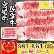 ギフト 肉 牛肉 A5ランク 和牛 リブロース すき焼き肉 400g A5等級 しゃぶしゃぶも 黒毛和牛 国産 内祝い お誕生日 ギフト