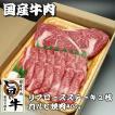 国産牛肉リブロースステーキ2枚と牛カルビ焼肉 焼き肉400g入のギフトセット 送料無料 ギフト プレゼント(沖縄・北海道は別途送料要)