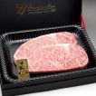 和牛 オリーブ牛 サーロインステーキ200g-220g×2枚 木箱入(お祝い ギフト 贈り物)に香川のブランド和牛 サーロインステーキギフト