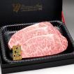 和牛 オリーブ牛 サーロインステーキ200g-220g×3枚 木箱入(お祝い ギフト 贈り物)に香川のブランド和牛 サーロインステーキギフト