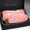 和牛 オリーブ牛 サーロインステーキ200g-220g×4枚 木箱入(お祝い ギフト 贈り物)に香川のブランド和牛 サーロインステーキギフト