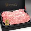 和牛 オリーブ牛 サーロインステーキ200g-220g×5枚 木箱入(お祝い ギフト 贈り物)に香川のブランド和牛 サーロインステーキギフト