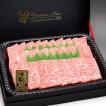 和牛 オリーブ牛 焼き肉 焼肉 BBQ バーベキュー用肉ギフト600g 木箱入「香川 オリーブ牛カルビ肉」プレゼント ギフト 贈り物 ご贈答