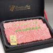 和牛 オリーブ牛 焼き肉 焼肉 BBQ バーベキュー用肉ギフト600g 木箱入 「香川 オリーブ牛 ロース肉」 プレゼント ギフト 贈り物 ご贈答