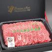 国産牛肉 焼き肉 焼肉 BBQ バーベキュー用肉ギフト 600g 木箱入「厳選牛カルビ肉」プレゼント ギフト 贈り物 ご贈答