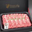 国産牛肉 焼き肉 焼肉 BBQ バーベキュー用肉ギフト 600g 木箱入「厳選牛ロース肉」プレゼント ギフト 贈り物 ご贈答
