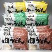 冷凍讃岐うどん、具入りうどんセットB 18食入(肉うどん6食・カレーうどん6食・きつねうどん6食)