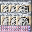 包丁切り冷凍讃岐うどん (太麺・つゆ付)30食入
