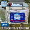 【2枚以上 送料無料】cooler shock L クーラーショック 保冷剤 アイスパック 保冷材 長時間 氷点下 保冷パック クーラーボックス クーラーバッグ ジェル