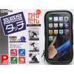 冒険大陸 スマホケース Lサイズ 5.5インチ スマホ/iPhone6 Plus/iPhone7 Plus/iPhone8 Plus対応 高感度タッチ!KS-211A