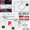 補修・張替用 車載GPS/ワンセグ/フルセグ/地デジ用フィルムアンテナ 4枚セット 両面テープ付 日本製 AD-740F