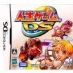 『中古即納』{NDS}人生ゲームDS(20060727)