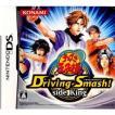 『中古即納』{NDS}テニスの王子様 Driving Smash! side King(ドライビング スマッシュ! サイド キング)(20080124)