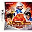 『中古即納』{NDS}テニスの王子様 Driving Smash! side Genius(ドライビングスマッシュ! サイド ジーニアス)(20071220)
