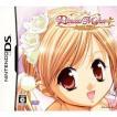 『中古即納』{NDS}プリンセスメーカー4 DS スペシャルエディション(Princess Maker 4 Special Edition)(20080925)