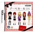 『中古即納』{NDS}プーペガールDS(poupéegirl DS)(20091217)