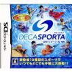 『中古即納』{NDS}DECA SPORTA(デカスポルタ) DSでスポーツ10種目!(20091217)
