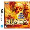 『中古即納』{NDS}KOEI The Best 三國志DS 2(KOEI-N0184)(20100325)