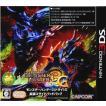 『中古即納』{3DS}モンスターハンター3(トライ)G 拡張スライドパッドパック(20111210)