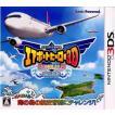 『中古即納』{3DS}ぼくは航空管制官 エアポートヒーロー3D ホノルル(20120823)