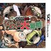 『中古即納』{3DS}おさわり探偵 なめこ大繁殖(20130228)