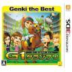 『中古即納』{3DS}G1グランプリ(Genki the Best)(CTR-2-AHTJ)(ベスト版)(20130516)