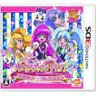 『中古即納』{3DS}ハピネスチャージプリキュア! かわルン☆コレクション(20140731)