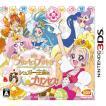 『中古即納』{3DS}Go!プリンセスプリキュア シュガー王国と6人のプリンセス!(20150730)