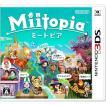『新品即納』{3DS}Miitopia(ミートピア)(20161208)