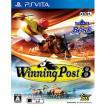 『中古即納』{PSVita}Winning Post 8(ウイニングポスト8) コーエーテクモ the Best(VLJM-35254)(20150910)