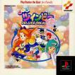 『中古即納』{PS}出たなツインビーヤッホー! DELUXE PACK(デラックスパック) PlayStation the Best for Family(SLPM-86054)(19971211)